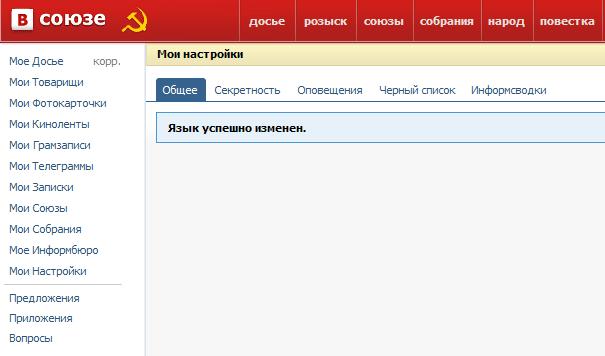 tp odnoklassniki ru - anayadi1413374 - Page 2