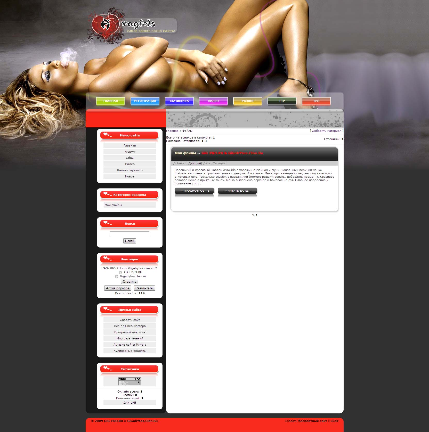 Кастинги смотреть порно видео онлайн, бесплатные