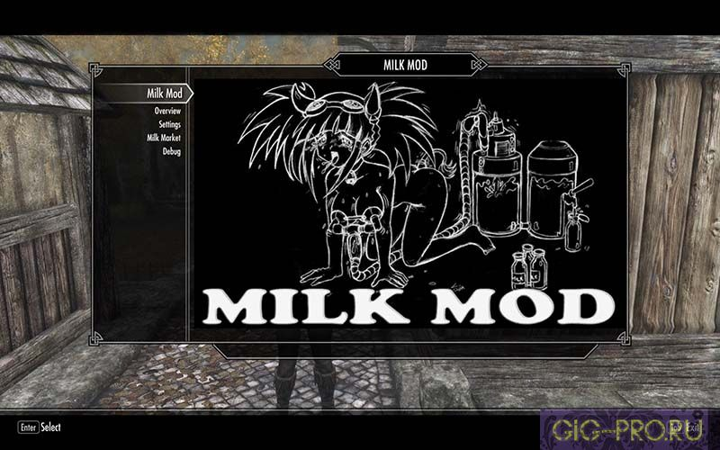 skyrim milk mod